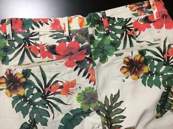 growaround_scotchsoda_flower_shorts5.jpg