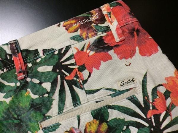 growaround_scotchsoda_flower_shorts6.jpg