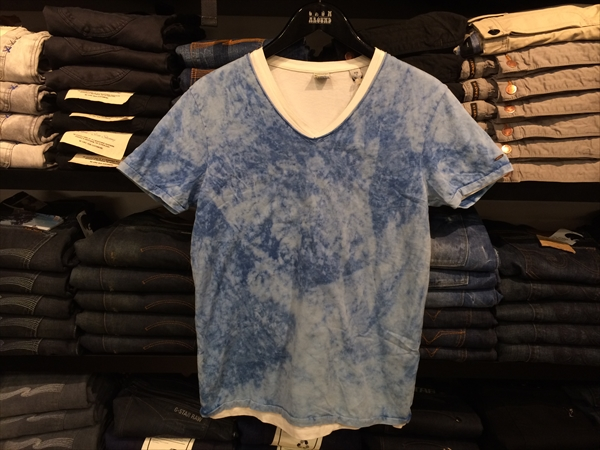 growaround_vneck_acidwash1.jpg