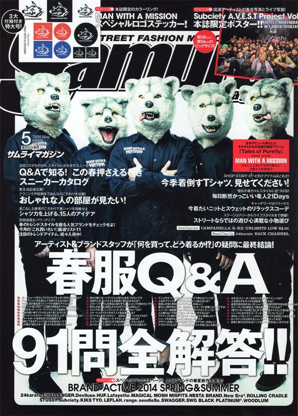 samurai_5_2014_1.jpg