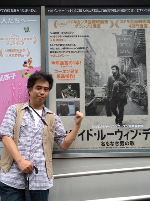 深川ロックンロール・デイズ 201...