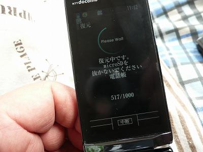 1332701866.jpg