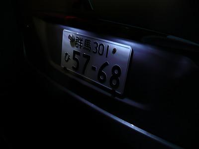 1344797943.jpg