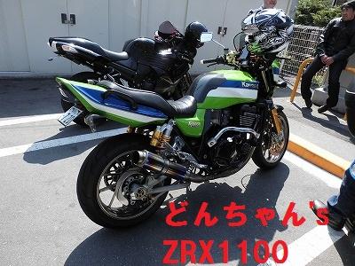 CIMG1073.jpg