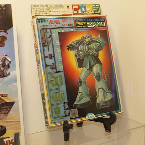 機動戦士ガンダム特別展 254