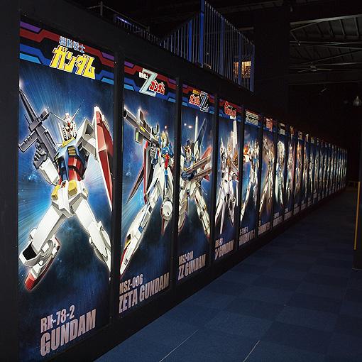 機動戦士ガンダム特別展 343