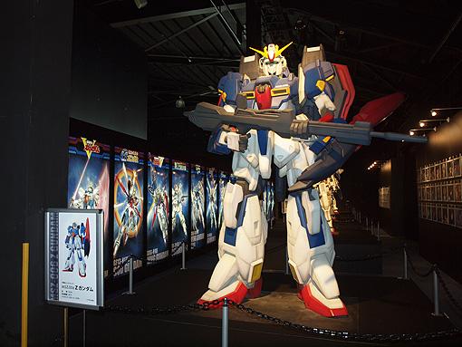 機動戦士ガンダム特別展 347