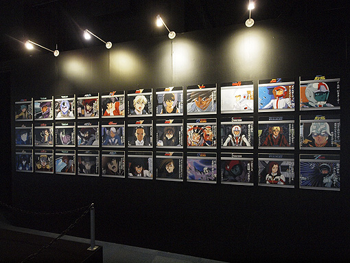 機動戦士ガンダム特別展 374