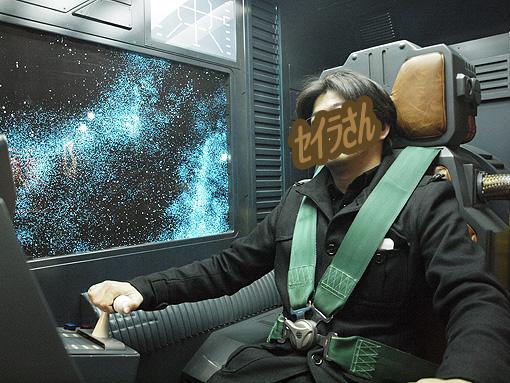 機動戦士ガンダム特別展 399