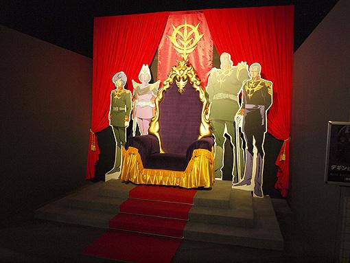 機動戦士ガンダム特別展 420