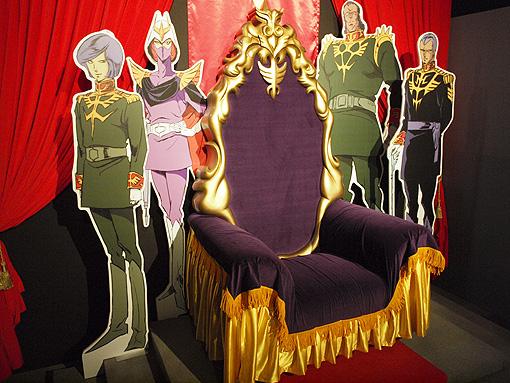 機動戦士ガンダム特別展 423