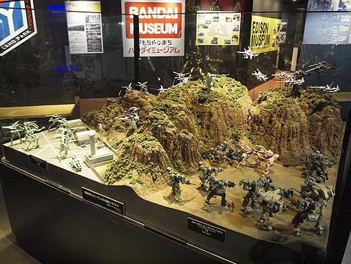 機動戦士ガンダム特別展 445