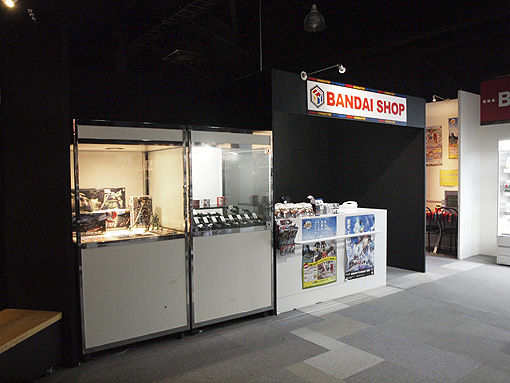 機動戦士ガンダム特別展 446