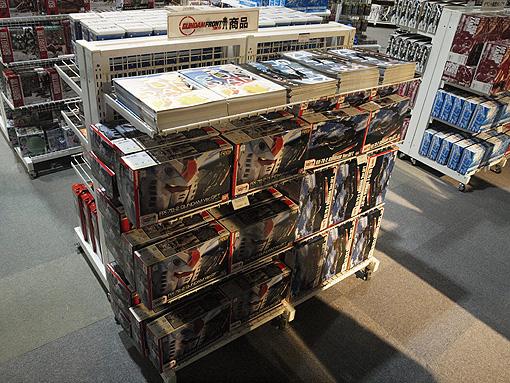 機動戦士ガンダム特別展 450