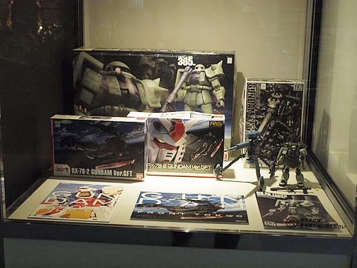 機動戦士ガンダム特別展 456