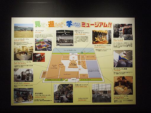 機動戦士ガンダム特別展 460