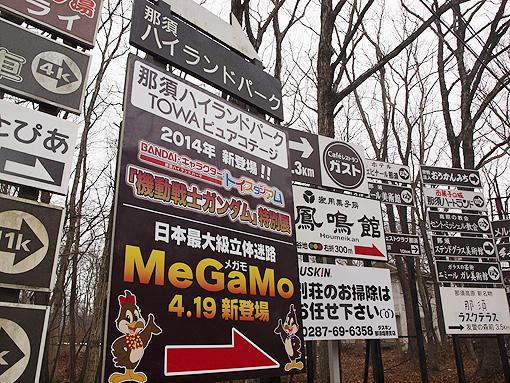 機動戦士ガンダム特別展 001