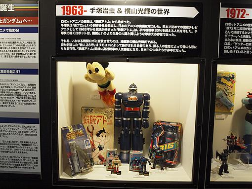 機動戦士ガンダム特別展 045