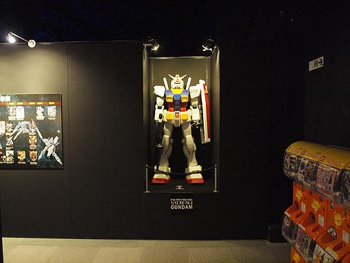 機動戦士ガンダム特別展 083