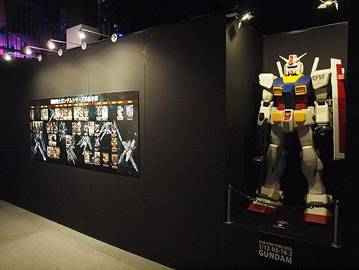 機動戦士ガンダム特別展 086
