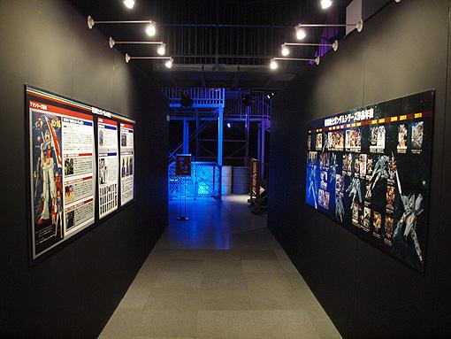 機動戦士ガンダム特別展 087