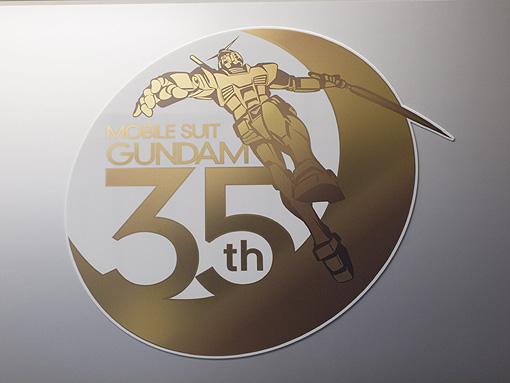 GFT35th 004