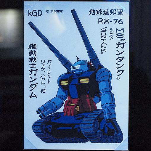 GFT35th 045