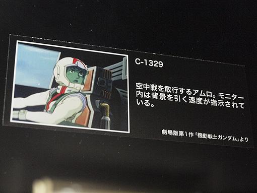 GFT35th 071