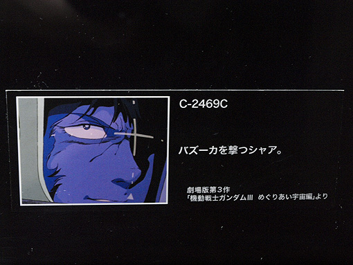 GFT35th 091