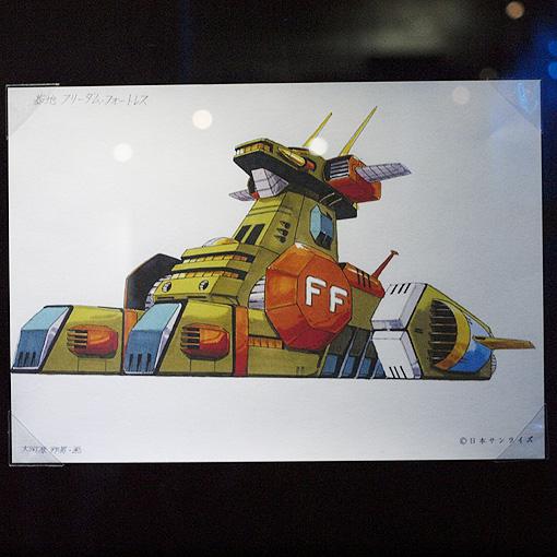 GFT35th 046