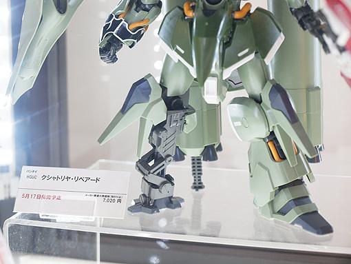 Neo_ 166