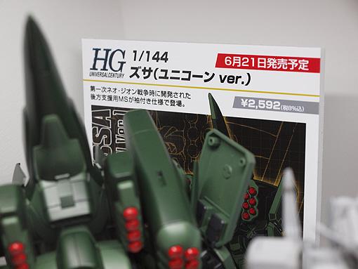 SHS2014 345