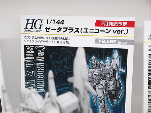 SHS2014 349