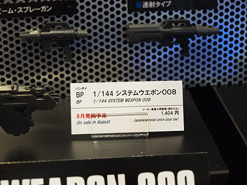 SHS2014 430