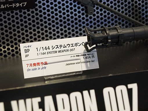 SHS2014 426