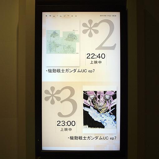 ep7前夜祭 128