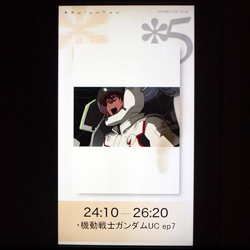 ep7前夜祭 203