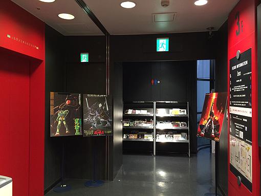 TowerRecord-shibuya 02