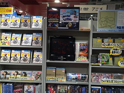 TowerRecord-shibuya 05