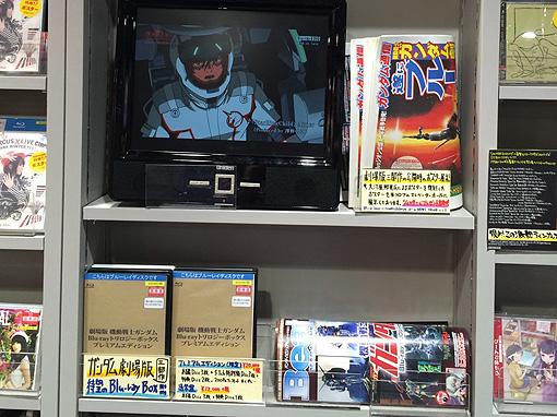 TowerRecord-shibuya 11