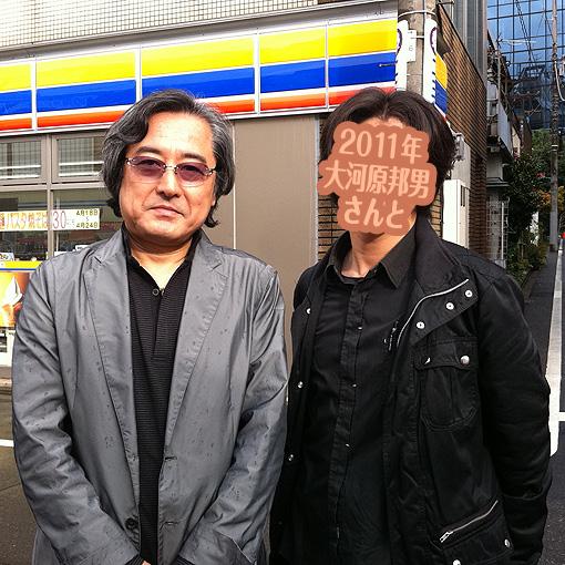 安彦良和講演会 01