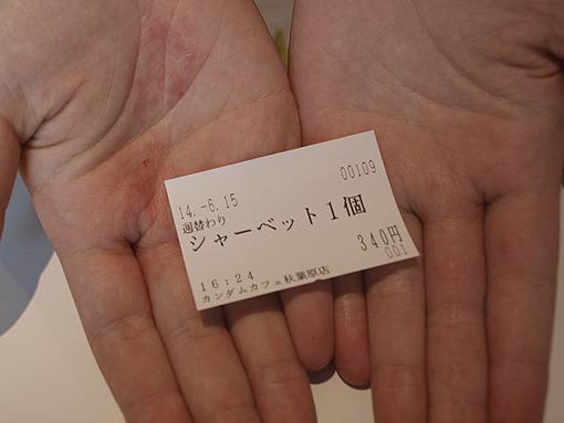 cfa699 12