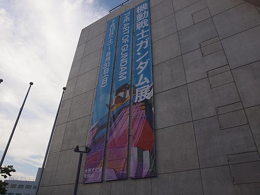 ガンダム展01 013
