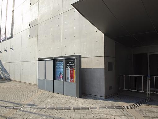 ガンダム展01 021