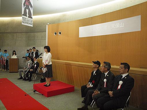 ガンダム展01 041