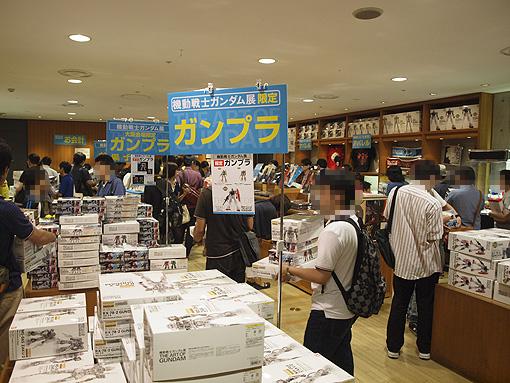 ガンダム展01 083