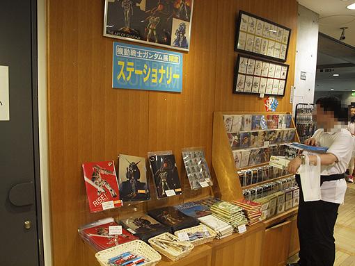 ガンダム展01 084