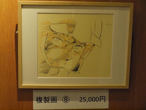 ガンダム展01 126