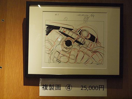 ガンダム展01 127