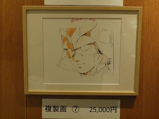 ガンダム展01 128